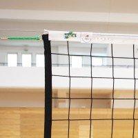 Huck Volleyball Turniernetz 5133 - DVV