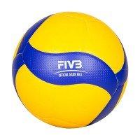 Mikasa V200W VBL Volleyball