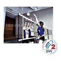 Huck Volleyball Turniernetz 5033 mit Stahlseil - DVV2