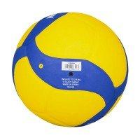 Mikasa V800W Volleyball