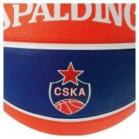 Spalding Euroleague CSKA Moscow Team Basketball