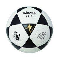 Mikasa Footvolleyball FT-5 Pro FIFA
