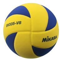 Mikasa Snow Volleyball SV355-V8
