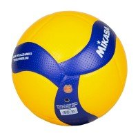 Mikasa V300W Volleyball