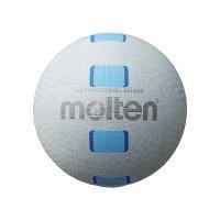 Molten S2Y1550 Softball