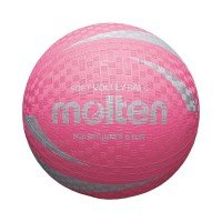 Molten S2V1250 Softball