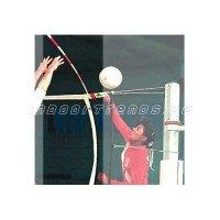 Huck Volleyball-Antennen einteilig mit Haltetaschen