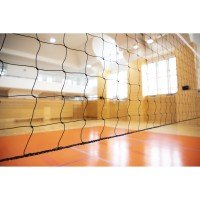 Huck Volleyball Trainingsnetz 501 mit Stahlseil