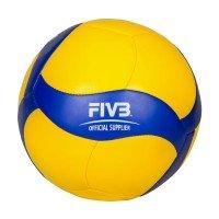 Mikasa V350W Volleyball