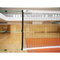 Huck Volleyball Turniernetz 5055 - DVV I
