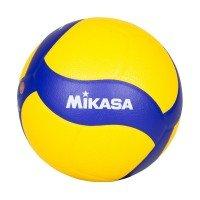 Mikasa V320W Volleyball