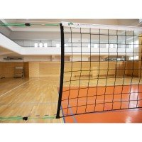 Huck Volleyball Turniernetz 5134 mit Kevlarseil - DVV