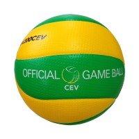Mikasa MVA 200 CEV Champions League Volleyball