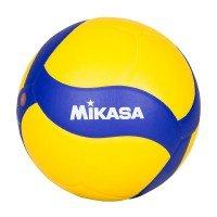 Mikasa V330W Volleyball