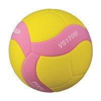 Mikasa Volleyball Kinderball VS170W