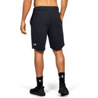 Under Armour Baseline Fleece Short