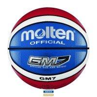 Molten Basketball BGMX-C