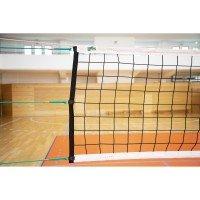 Huck Sitzvolleyball Netz
