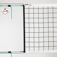 Donet Volleyball Turniernetz DVV II - 3mm mit Kevlarseil
