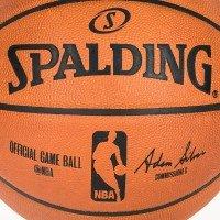 Spalding NBA Game Ball Basketball