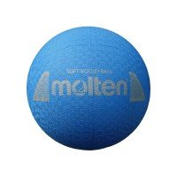 Molten S2Y1250 Softball