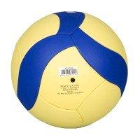 Mikasa VS123W Volleyball