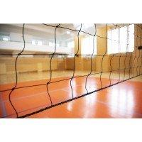Huck Volleyball Trainingsnetz 509 mit Nylon Spannschnur