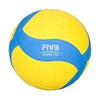 Mikasa VS170W-Y-BL Kids Volleyball