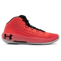 Under Armour HOVR Havoc 2