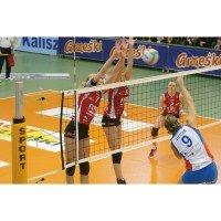 Huck Volleyball Turniernetz 5088 mit Kevlarseil - DVV1
