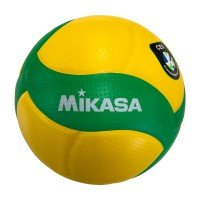 Mikasa V200W CEV Champions League Volleyball