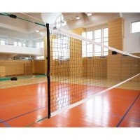 Huck Volleyball Turniernetz 5056 - DVV I