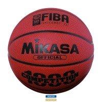 Mikasa Basketball BQ1000