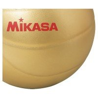 Mikasa Promotion Volleyball GOLDVB8