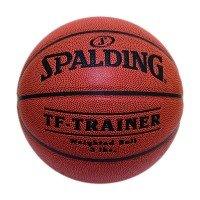 Spalding TF Trainer Heavy Basketball