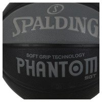 Spalding NBA Phantom Street Basketball