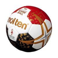 Molten Handball WM 2021 Spielball H3X5001-M1E