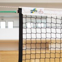 Huck Volleyball Turniernetz 5055 - DVV I
